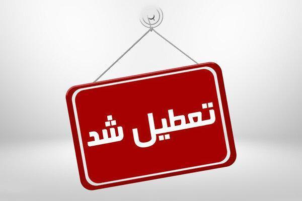 تعطیلی ادارات خوزستان در روز دوشنبه