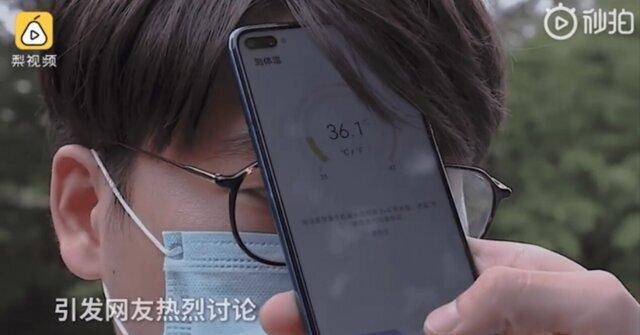 گوشی های هوشمند به تب سنج مجهز می شوند